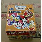 GLICO Disney Mickey Head Shaped Lollipops (box / 30 pcs)