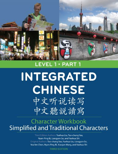 Integrated Chinese Character Workbook, Level 1, Part 1: Simplified & Traditional Character [Yuehua Liu - Tao-Chung Yao - Nyan-Ping Bi - Liangyan Ge - Yaohua Shi] (Tapa Blanda)