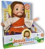 Jesus Sees Us 23-Page Hardcover Doll Book Set, 12
