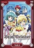 セイントオクトーバー Vol.5 [DVD]