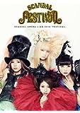 SCANDAL ARENA LIVE 2014 「FESTIVAL」 [DVD]