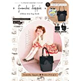 franche lippee ribbon tote bag book