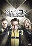 X-MEN:ファースト・ジェネレーション [AmazonDVDコレクション]