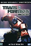 The Transformers – The Movie