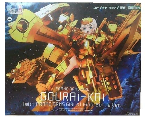 Kotobukiya Frame Arms Girl Gourai Kai Final Battle Limited Ver. Model Kit
