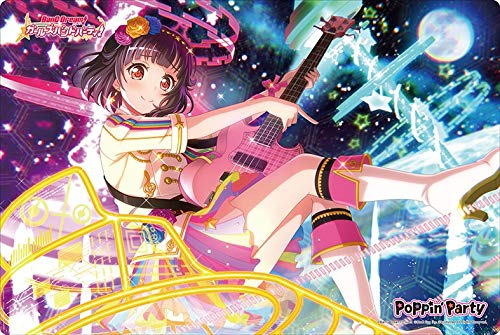 Bang Dream! Poppin' Party Rimi Ushigome Card Game Character Rubber Play Mat Collection Vol.226 Anime Art