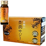 黄酸汁 豊潤サジー 30ml×10本 飲みきりサイズ