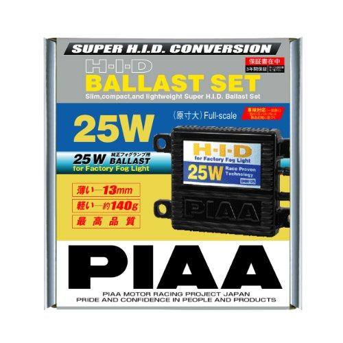PIAA HID 25W ballast set (for genuine fog light) HH125 ()