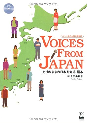The voices of japan