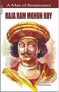 raja ram mohan roy biography in telugu pdf