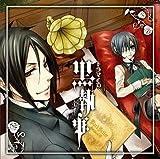 Kuroshitsuji the Black Butler Season 1 and 2 + Special