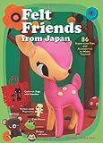 Felt Friends from Japan, Naomi Tabatha, 4770031416