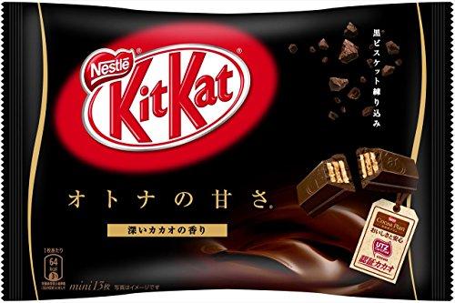 Nestle - KitKat Dark Chocolate Flavor, 5.5 Oz Bag