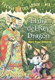 dragon house - La casa del árbol # 14 El día del rey dragón / Day of the Dragon King (Spanish Edition) (La Casa Del Arbol / Magic Tree House)