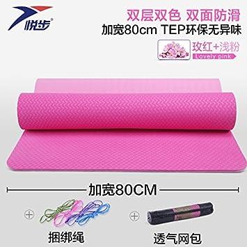 YOOMAT Yoga Mat TPE Ancho de 80 cm Inodoro Doble ...