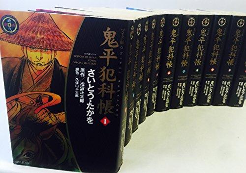 鬼平犯科帳 ワイド版 コミック 1-46巻セット (SPコミックス 時代劇シリーズ)