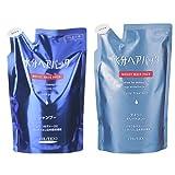 Best Japanese Shampoos - AQUAIR Shiseido Aqua Hair Pack Shampoo and Condtioner Review