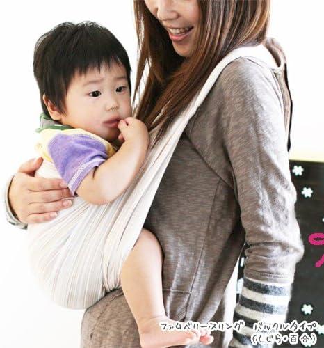 ファムベリー ベビー スリング 新生児 抱っこ紐 バックルタイプ しじら織り ブラック 綿100% 日本製 白 百合 ベージュ