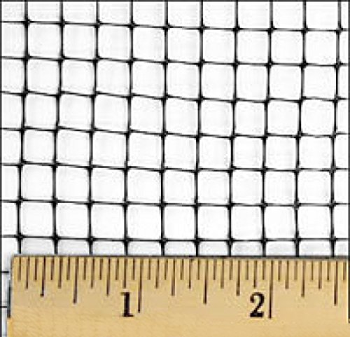 Dalen 28'x45' Pond Netting 3/8'' Mesh by Overstock Pond