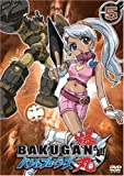 Vol. 5-Bakugan Battle Brawlers