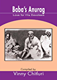 Baba's Anurag : Love for His Devotees