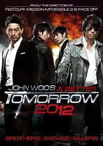 A Better Tomorrow 2012 (John Woo) [DVD] by Ju Jin-mo