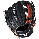 Mizuno Prospect Baseball Glove, Black, Youth/Kids, 9