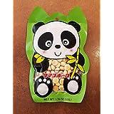 Japan SNT Panda Bag Baby Boro Cookies