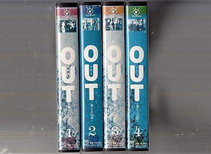 Amazon.co.jp: OUT~妻たちの犯...