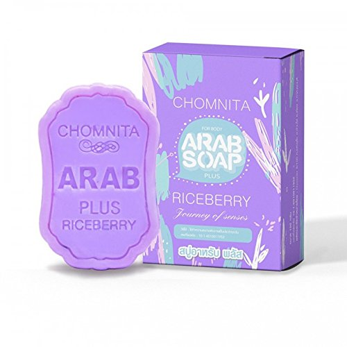Body Shop Acne Treatment