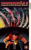 Urotsukidoji II - Legend Of The Demon Womb