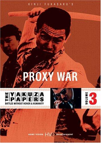 (The Yakuza Papers, Vol. 3 - Proxy War)