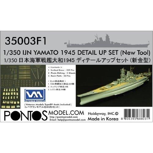 1/350戦艦大和新金型用エッチングセット [並行輸入品] B07969RYJC