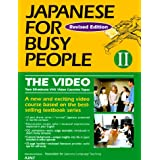 Japanese Busy People #2 Video