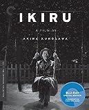 Ikiru (The Criterion Collection) [Blu-ray]
