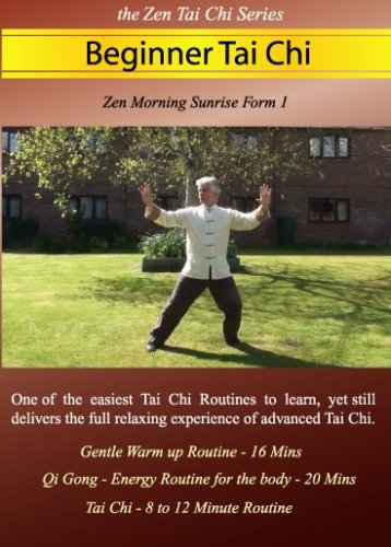 Beginner Tai Chi (PAL Version. Computer or BlueRay Player Only in USA)