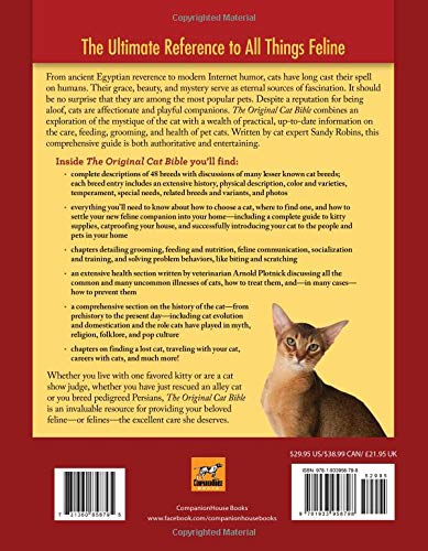 the cat returns movie free download