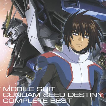 Gundam Seed Destiny Complete Best - Amazon.com Music