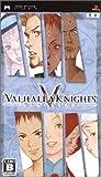 VALHALLA KNIGHTS -ヴァルハラナイツ-