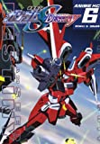 Mobile Suit Gundam SEED DESTINY (6) (Anime Comics) (2005) ISBN: 4063101983 [Japanese Import]