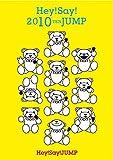 Hey! Say! 2010 TEN JUMP [DVD]