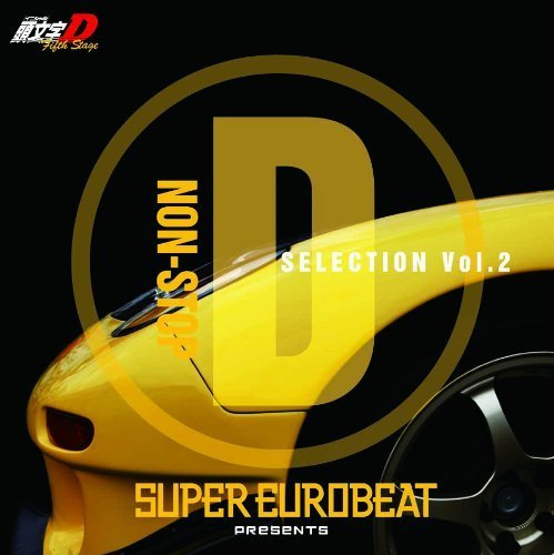 Animation - Super Eurobeat Presents Initial D Fifth Stage Non-Stop D Selection Vol.2 [Japan CD] AVCA-62451 by Avex Japan