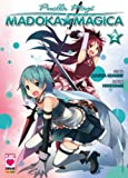 Puella Magi Madoka Magica Edizione Deluxe 2