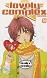 Lovely Complex, tome 16 par Nakahara