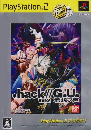 (.hack//G.U. Vol.2 Kimi Omou Koe (PlayStation2 the Best) [Japan)