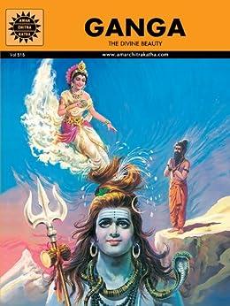 Ganga by [Pai, Anant]