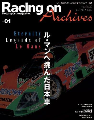 Racing on Archives 01 Eternity Legends of Le Mans (Japan Import) Sanei Shobo