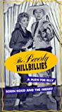 Beverly Hillbillies Vol. 13: Man for Elly/Robin Hood and the Sheriff [VHS]