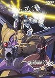 機動戦士ガンダム 0083 STARDUST MEMORY vol.2 [DVD]