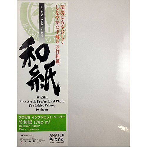 Awagami Bamboo Fine Art Inkjet Paper, 170gsm A3+ (12.95'' x 19.02'') 10 Sheets